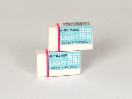 hi-polymer eraser light