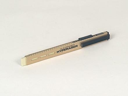 ZE-32 Hyper Eraser