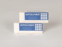 ZE-H10 hi-polymer eraser hard